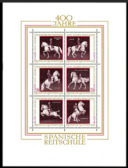 Austria 1972 400 Years Spanish Horse Riding School Stamp Sheet #929 MNH