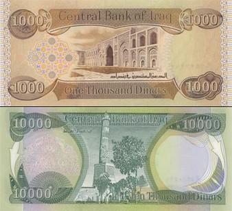 Post-Saddam Iraq Bills - 2 Note Set