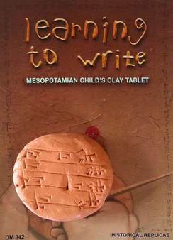 Mesopotamia Child's Clay Tablet - Historical Replica