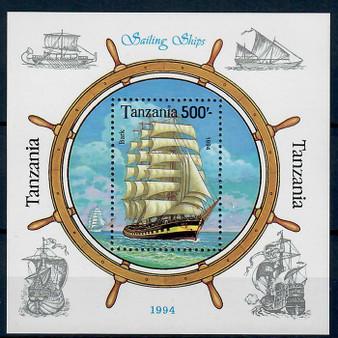 Tanzania 1994 Sailing Ship Stamp Sheet