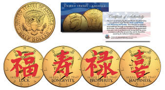 Chinese Symbols 4 Coin JFK Half Dollar Set