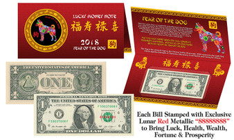 2018 Year Of The Dog $1 Bill in Red Foldover Lucky Eight 8's
