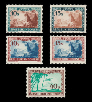 Indonesia 1945-1949 Stamps Airmail Express MNH