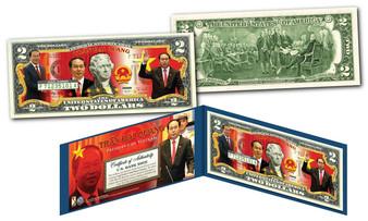 Tran Dai Quang President of Vietnam Commemorative $2 Bill