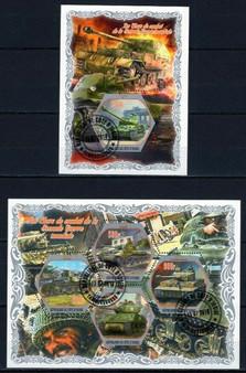 Cote D'Ivoire 2018 World War II Tanks Set of 2 Stamp Sheets