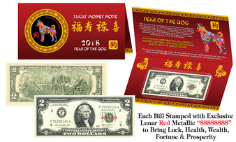 2018 Year Of The Dog $2 Bill in Red Foldover Lucky Eight 8's