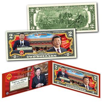 Xi Jinping China President Zhongnanhai Imperial Garden Colorized $2 Bill