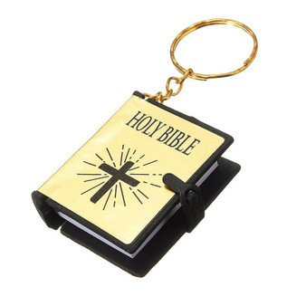Micro Holy Bible Key Chain