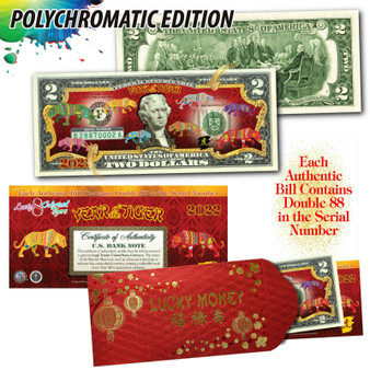 2022 Chinese New Year of the Tiger Polychromatic 8 Color Tigers $2 Bill Red Envelope