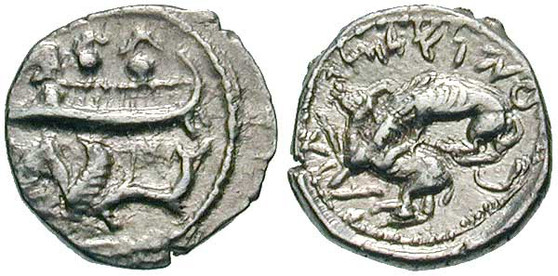 Ancient Greek 1/8 Shekels From Byblos 400-333 BCE