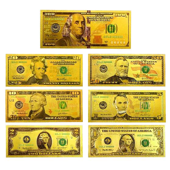 Set of 7 24K Gold Foil U.S. Novelty Bills $1, $2, $5, $10, $20, $50 & $100 2-Sided Notes