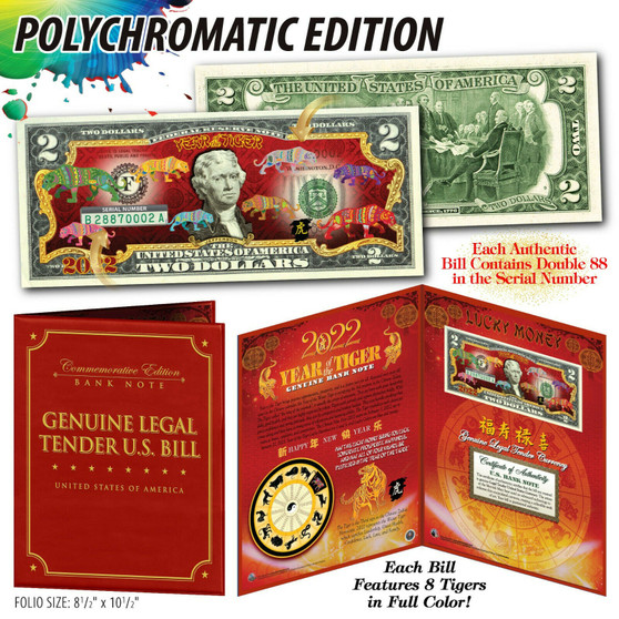 """2022 Chinese New Year of the Tiger Polychromatic 8 Color Tigers $2 Bill 8""""x10"""" Deluxe Folio"""