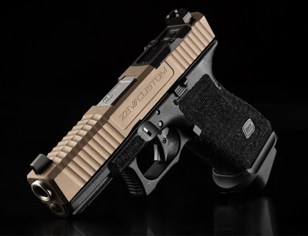 The Benefits of Using Replacement Glock Parts