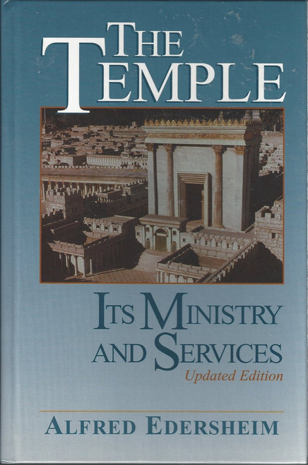The Temple Its Ministry And Services  (1994)