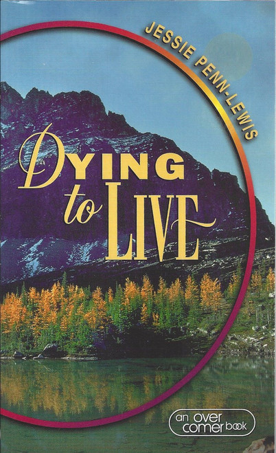 Dying to Live (1991)