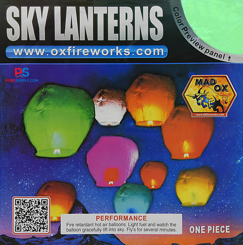 Sky Lantern Green