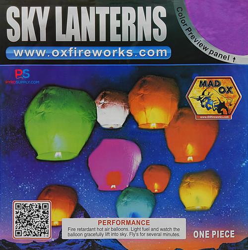 Sky Lantern Purple