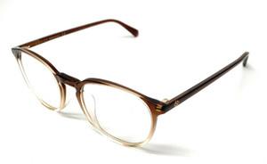 Gucci GG 0552-OA 007 Brown Women's Authentic Eyeglasses Frame 51-19-B2