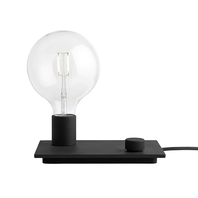Muuto Control Table Lamp in Black