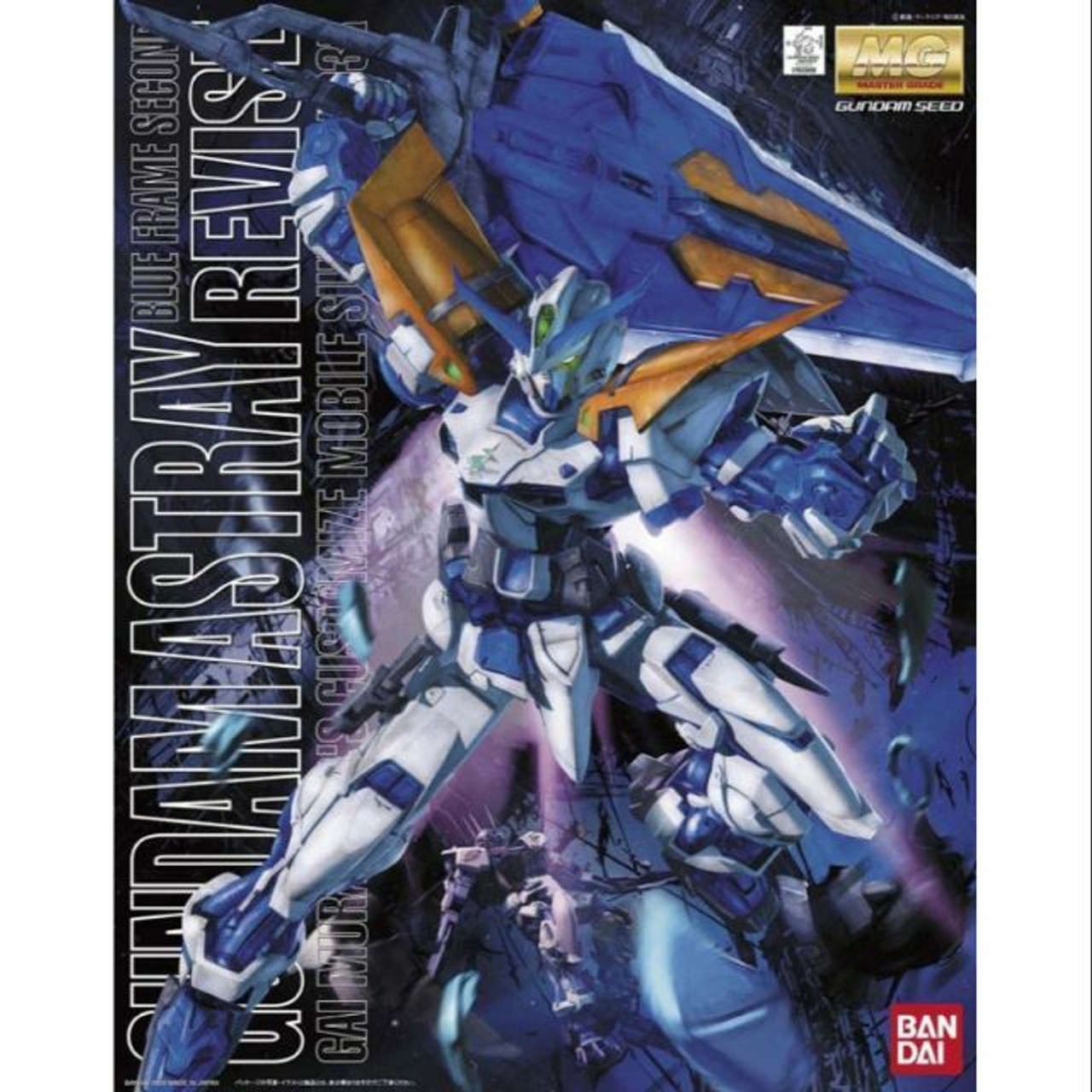 MG Astray Blue Frame Second Revise Runners
