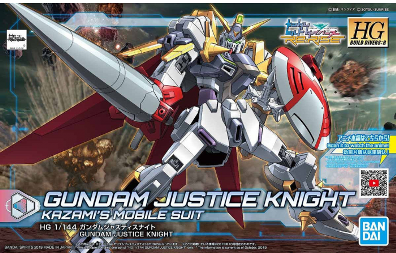 HGBDR Justice Knight