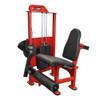 EXIGO LEG EXTENSION MACHINE
