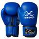 STING AIBA APPROVED GLOVES