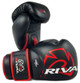RIVAL RS4 CLASSIC SPARRING GLOVE