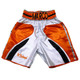 CUSTOM MADE BOXING SHORTS SATIN