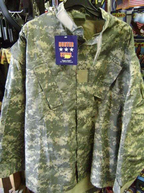 Men's Tru-Spec BDU Shirt (ACU)