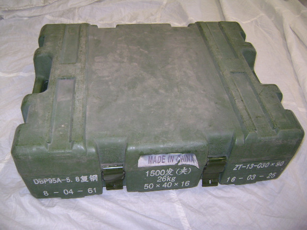 Chinese Military Storage Box