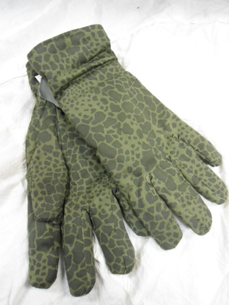 Polish Army Camouflage Winter Gloves