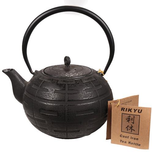 Tetsubin Teapot - Round - 28 oz - Black