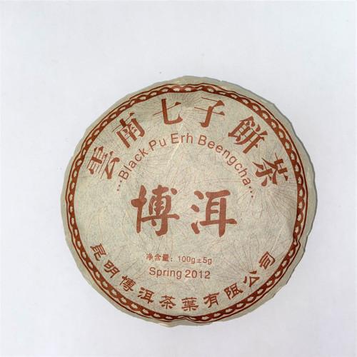 Puerh Beeng Cha 100g 2012