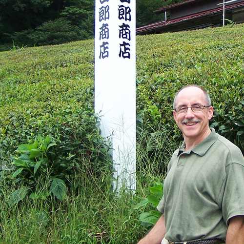 Tea Educator Tim Smith visits a Japanese tea garden