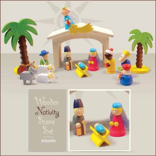 Rosalina    Wooden Nativity 12PC.Set