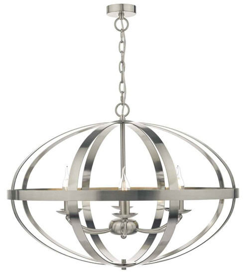 Symbol 6 Light Satin Chrome Feature Pendant Light