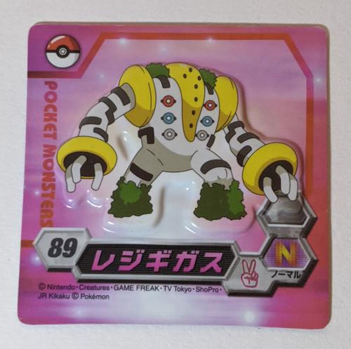 Pokemon Regigigas Sticker - 2006 - JR Kikaku - VG