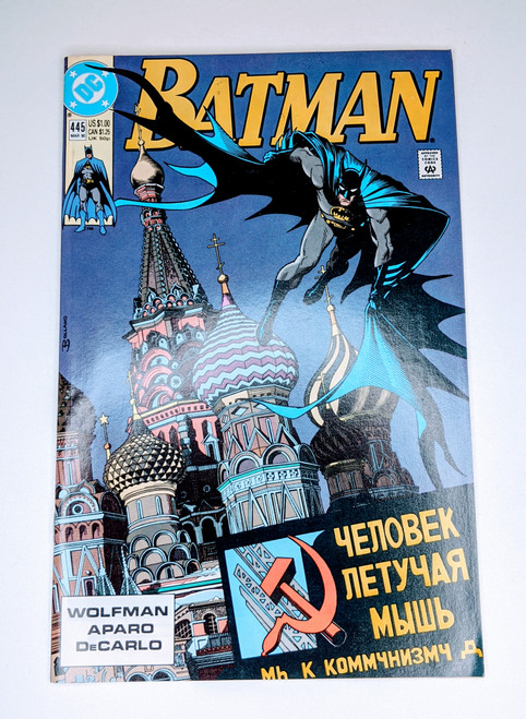 Batman #445 - 1990 - DC Comic - FN