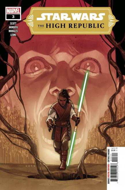 Star Wars: The High Republic #3 - 2021 - Marvel Comic