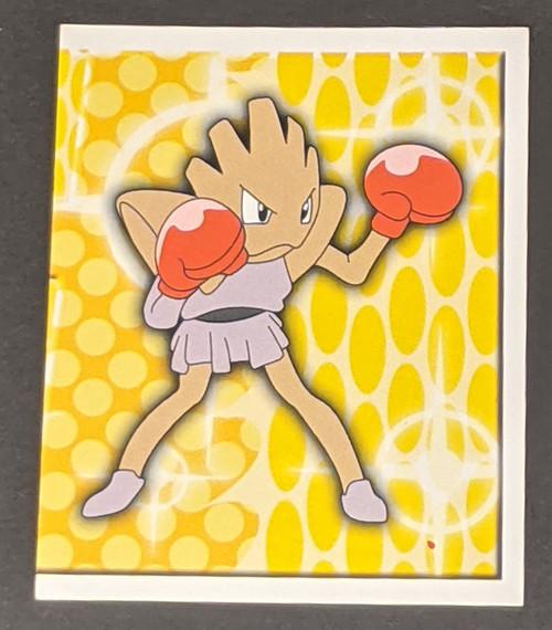 Hitmonchan Pokemon Sticker - 1999 - Merlin