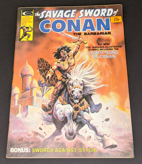The Savage Sword Of Conan The Barbarian #8 - 1975 - Curtis Magazines - VG