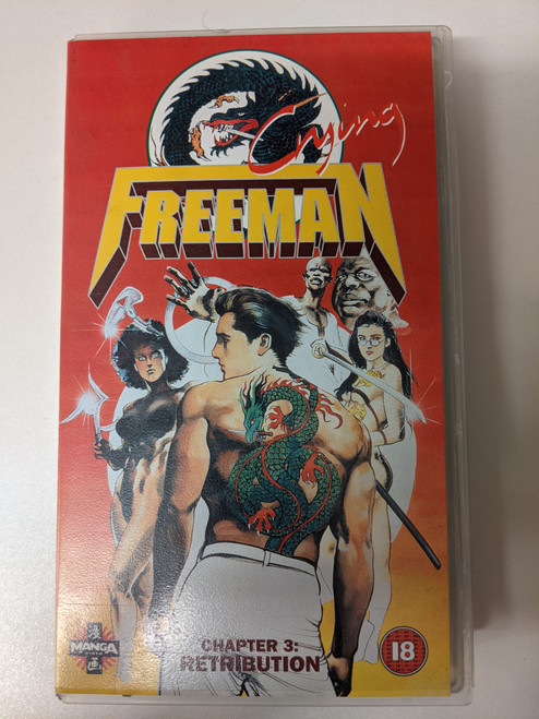 Crying Freeman: Chapter 3: Retribution - 1997 - Manga Entertainment VHS - GD