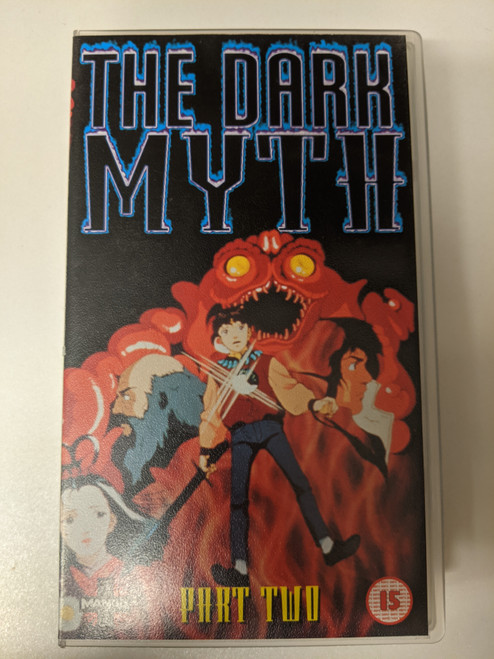 The Dark Myth Part Two - 1999 - Manga Entertainment VHS - GD