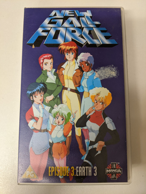 New Gall Force: Episode 3: Earth 3 - 1999 - Manga Entertainment VHS - GD