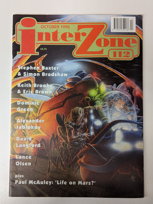 Interzone #112 - 1996 - TTA Press - VG