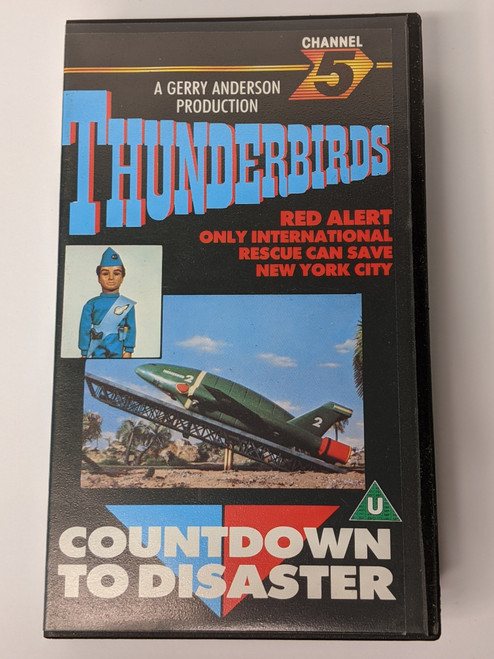 Thunderbirds: Countdown To Disaster - 1996 - Universal - GD