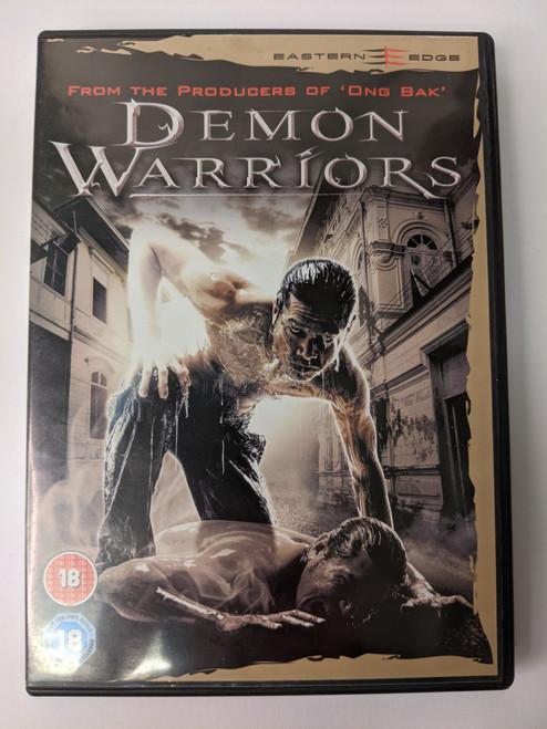 Demon Warriors - 2009 - Magnolia - GD