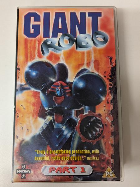 Giant Robo: Part 1 - 1997 - Manga Entertainment - GD