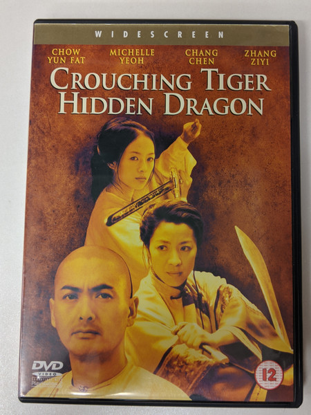 Crouching Tiger, Hidden Dragon - 2001 - Sony Pictures DVD - GD